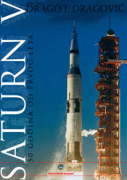 saturnV